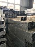 アメリカの熱い販売の梯子のアルミニウム放出のプロフィールシリーズ(02)