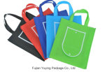 Sacchetto di acquisto non tessuto di laminazione del Tote con il marchio personalizzato
