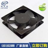 Ventilateur d'aérage axial de ventilateur à C.A. de Kfl12025 50/60Hz 18W
