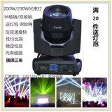 luz principal movente Nj-B230c do feixe de 7r 230W para luz principal movente do diodo emissor de luz de Stage/DJ/Disco/Party/Wedding/Nightclub
