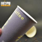 新しいペーパー泡のコーヒー紙コップ8-20oz