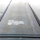 Plaque d'usure utilisant la plaque en acier résistante