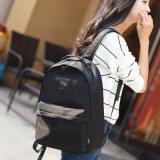 卸売のPackbag 2017人の学生の袋(11023)