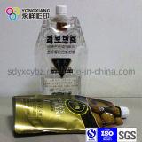 Il formato personalizzato si leva in piedi in su il sacchetto del becco per la bevanda/la spremuta/il latte