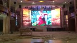 Interior / Al aire libre P5 SMD Pantalla LED a todo color Pantalla LED Panel LED Video Wall