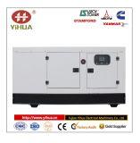 Генератор двигателя Yuchai тепловозный с звукоизоляционной сенью