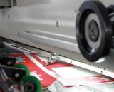 Automatische heiße lamellierende Hochgeschwindigkeitsmaschine mit Fliegen-Messer (XJFMK-120)