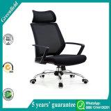 黒く快適な現代最高背部ヘッドレストが付いている管理の旋回装置の網のオフィスの椅子