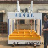 Telha de telhado de alta qualidade do metal que faz a máquina
