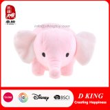 Pink Lovely Pig Toy for Kids