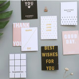 Carte de papier pliée, carte de voeux, impression de carte de cadeau