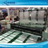 기계 (BX-FQ)를 만드는 자동적인 플라스틱 밑바닥 밀봉 PE 부대