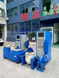 Mesa de agitação de vibração de eletrodinâmica de alta qualidade em equipamentos de teste