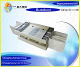 Электрическое алюминиевое компактное Busduct