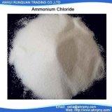 Landwirtschaftliches Düngemittel-Ammonium-Chlorid (NH4Cl)
