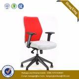 中間の背部赤いカラーフォーシャンの事務員のオフィスの椅子(Hx-R0006)