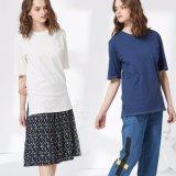 T-shirt de très bon goût de loisirs de mode de dames