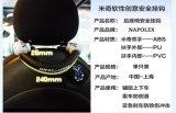 Accessori protettivi UV dell'automobile di Mini Cooper del mouse della scatola di disegno di automobile della sede del bracciolo di stile bello brandnew di modo (2PCS/SET)