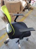 직원 의자 (FEC382)