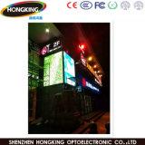 최신 판매 P8 옥외 풀 컬러 옥외 LED 스크린