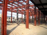 فولاذ صنع مستودع مع معدن إطار