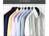 رجال [بوسنسّ كسول] قطن طويلة كم [أإكسفورد] نحيلة نوبة سهل قميص مع جيب