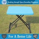 HDPE 개인적인 조정가능한 테이블 백색 파랑