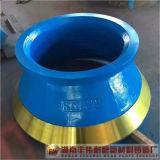 Doublure concave de cuvette de pièces de rechange de broyeur de cône de Mn13cr2 Mn18cr2