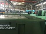 Kaishan KSZJ-23/23 zweistufiger Schrauben-Luftverdichter für Wasser-Vertiefungs-Bohrung