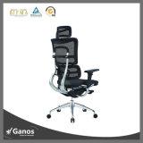 Cadeira de escritório de couro de luxo Cadeiras de escritório de boa qualidade e cadeiras executivas