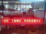 P10 빨간 옥외 LED 모듈 전시 화면
