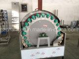 最上質のステンレス鋼のびんの洗濯機