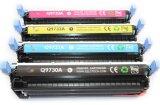 Ursprüngliche Farbdrucker-Toner-Kassetten für HP 645 A.C. 9730 A.C. 9731 A.C. 9732 A.C. 9733A