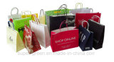2016高品質の白いボール紙のカスタムペーパーギフト袋