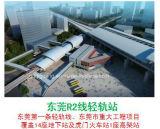 Edificio de acero nacional del edificio alto de la estructura de la calificación/de oficinas