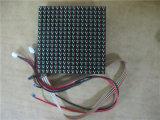발광 다이오드 표시 모듈 (P3, P4, P5, P6, P8, P10, P12, P16 SMD/DIP)