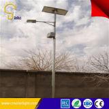 5 anos de lâmpada de rua solar aprovada 60W da garantia CQC