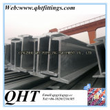 중국 고품질 열간압연 H 광속 강철