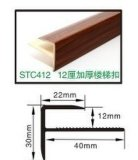 15mm Laminated Flooring T Molding PVC Perfiles Wearable