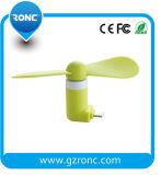 Вентилятор TPU зеленый материальный миниый в штоке для мобильных телефонов
