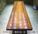 Fábrica de fornecimento de mesa de jantar sólida de mesa de madeira sólida para casa (SD-037)