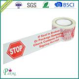Fita impressa fonte da embalagem da fábrica de China com logotipo da companhia