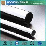 tube sans joint de l'acier inoxydable 904L