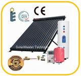 容易なインストール真空管の太陽給湯装置
