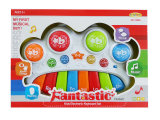 Het muzikale Stuk speelgoed van het Orgaan van het Instrument Elektrische (H0072022)