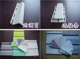 Cadena de producción decorativa del panel de la pared de apartadero del PVC