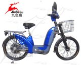 Города мотора стальной рамки 350W Bike безщеточного электронный (JSL013Z)