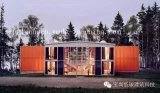 Casa prefabricada de la alta calidad/prefabricada móvil del envase de la casa para la venta caliente