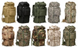 屋外のPackage Mountaineering 65L Field Bag Tactical Camouflage Backpack