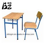 대중적인 연구 결과 가구 교실 가구 (BZ-0067)